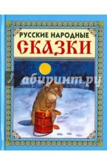 Русские народные сказки fenix волшебный телевизор в гостях у сказки