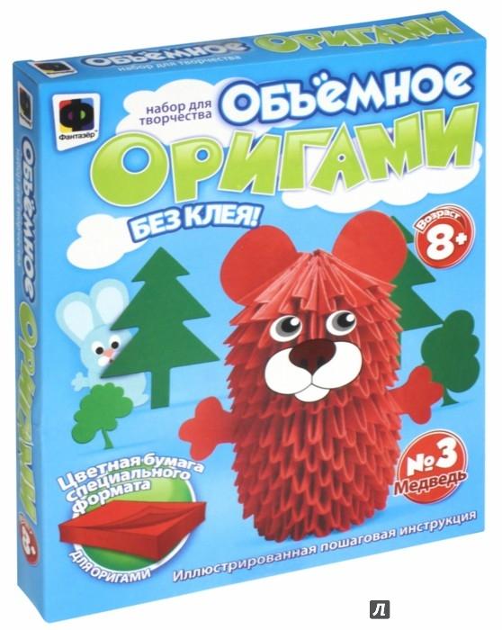 """Иллюстрация 1 из 2 для Объемное оригами №3 """"Медведь"""" (956003)   Лабиринт - игрушки. Источник: Лабиринт"""