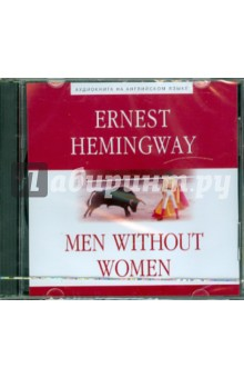 Мужчины без женщин (CDmp3)