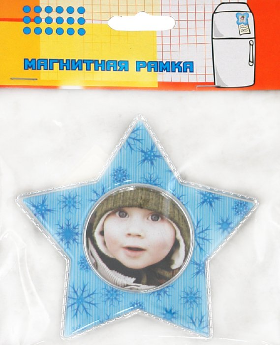 "Иллюстрация 1 из 14 для Фоторамка 3.8х3.8 на магните ""Stars"" (MGF335)   Лабиринт - сувениры. Источник: Лабиринт"