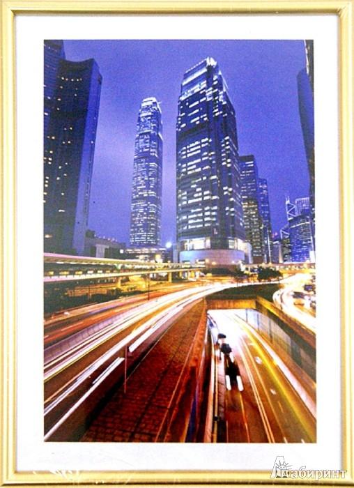 """Иллюстрация 1 из 4 для Фоторамка 15х21см """"Poster gold"""" (7905)   Лабиринт - сувениры. Источник: Лабиринт"""