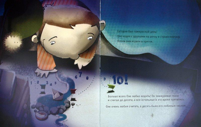 Иллюстрация 1 из 3 для Оле не может уснуть - Карл Рюманн | Лабиринт - книги. Источник: Лабиринт