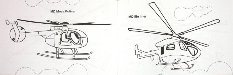 Иллюстрация 1 из 14 для Современные вертолёты | Лабиринт - книги. Источник: Лабиринт