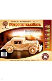 Автомобиль Обурн (Р018А)