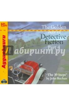 The Golden Age of Detective Fiction. Part 4 (CDmp3)