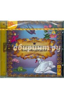 Золотая коллекция классики для детей (CDmp3)