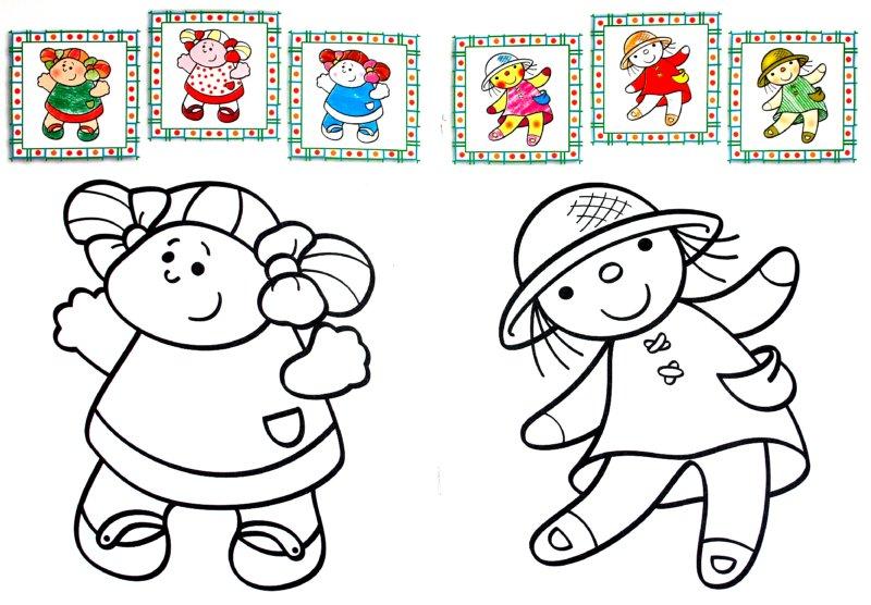 Иллюстрация 1 из 5 для Первые раскраски. Девочки | Лабиринт - книги. Источник: Лабиринт