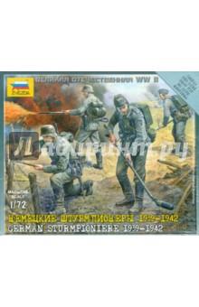 Немецкие штурмпионеры (6110)