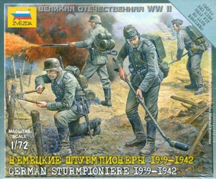 Иллюстрация 1 из 3 для Немецкие штурмпионеры (6110) | Лабиринт - игрушки. Источник: Лабиринт