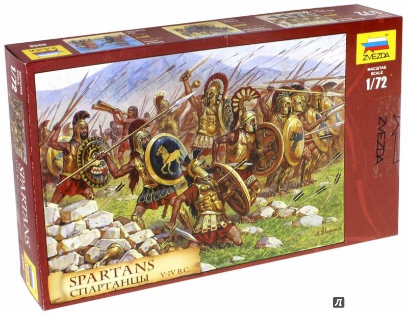 Иллюстрация 1 из 23 для Спартанцы (8068) | Лабиринт - игрушки. Источник: Лабиринт