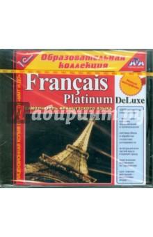 Francais Platinum DeLuxe (CDpc)