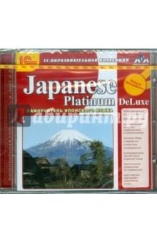 Japanese Platinum DeLuxe (CDpc)
