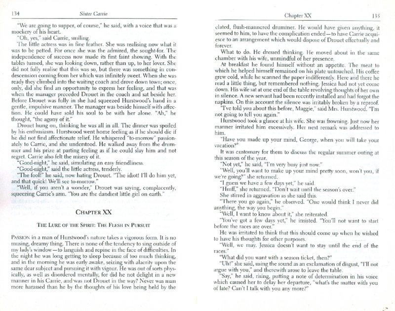 Иллюстрация 1 из 7 для Sister Carrie - Theodore Dreiser   Лабиринт - книги. Источник: Лабиринт