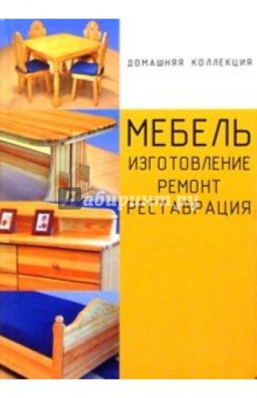 Справочник предприятий и организаций Кыргызстана