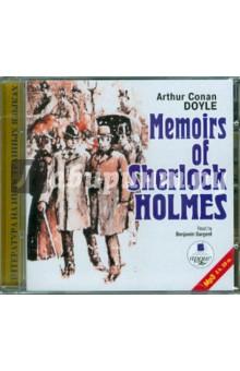 Архив Шерлока Холмса (на английском языке) (CDmp3) джун томсон метод шерлока холмса сборник