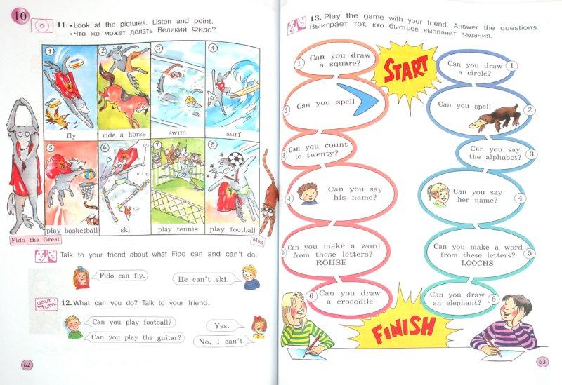 Иллюстрация 1 из 7 для Английский язык. 3 класс. Учебник. В 2-х частях. Часть 1. ФГОС (+CD) - Вербицкая, Эббс, Уорелл, Уорд | Лабиринт - книги. Источник: Лабиринт