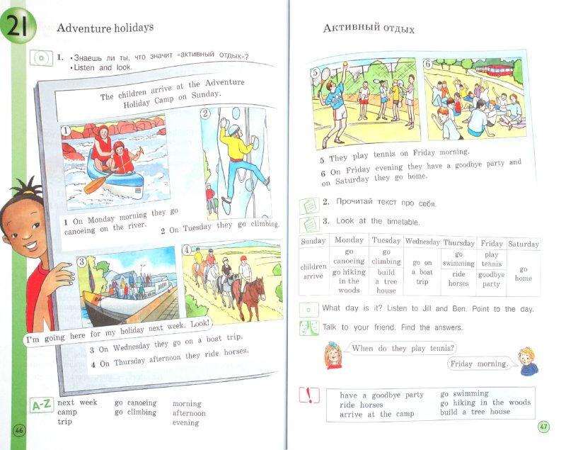 Иллюстрация 1 из 38 для Английский язык. 3 класс. Учебник. В 2-х частях. Часть 2. ФГОС - Вербицкая, Эббс, Уорелл, Уорд   Лабиринт - книги. Источник: Лабиринт