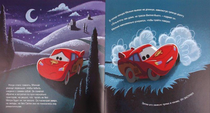 Иллюстрация 1 из 10 для Книжка-квадрат: Соперники. Тачки 2 | Лабиринт - книги. Источник: Лабиринт