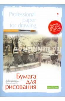 Папка для рисования 20 листов, А4 (2 вида) (4-20-022) бумага цв а4 20л 10цв хобби тайм 2 вида