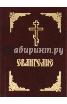 Евангелие аккумулятор на дэу матиз в киеве