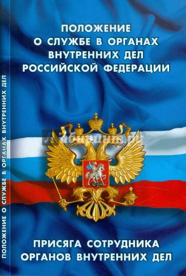 Законы гибдд российской федерации Элвин, сказал