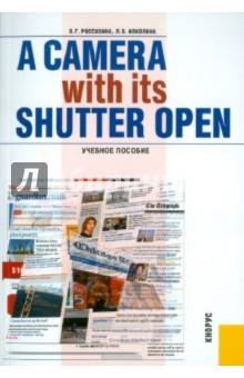A Camera with its Shutter Open. Учебное пособие людмила коколина a camera with its shutter open