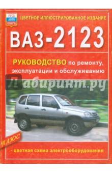 5-94228-068-1