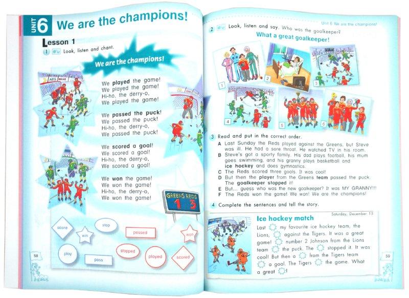 Иллюстрация 1 из 23 для Английский язык: Милли / Millie. Учебник для  4 класса. ФГОС - Азарова, Ермолаева, Дружинина | Лабиринт - книги. Источник: Лабиринт