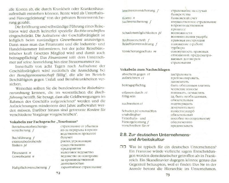 Иллюстрация 1 из 5 для Экономика туризма в Германии - Ирина Михайлова | Лабиринт - книги. Источник: Лабиринт