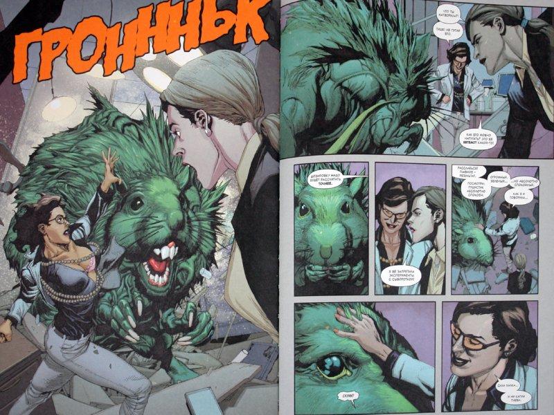 Иллюстрация 1 из 5 для Сборник комиксов. Росомаха против Халка | Лабиринт - книги. Источник: Лабиринт