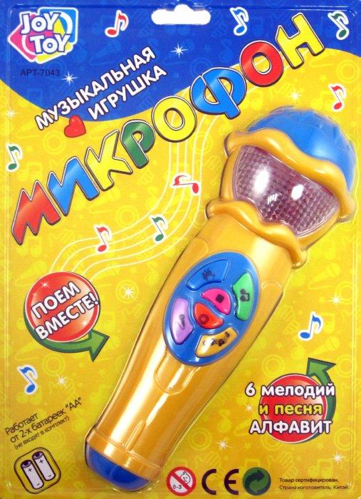Иллюстрация 1 из 4 для Микрофон (7043) | Лабиринт - игрушки. Источник: Лабиринт