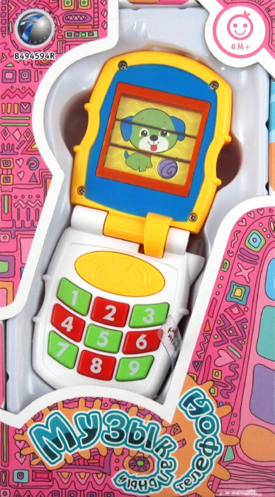 Иллюстрация 1 из 8 для Телефон сотовый музыкальный (766)   Лабиринт - игрушки. Источник: Лабиринт