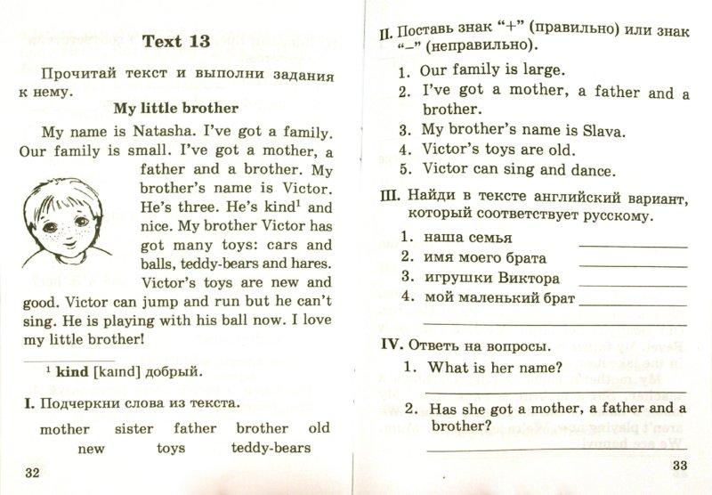 Текст чтение английский 3 класс