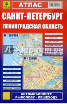 Атлас. Санкт-Петербург. Ленинградская область куплю дом в ярославской области от 100000 до 200000