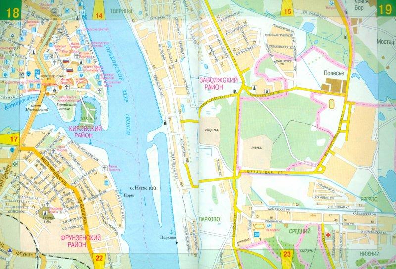 Иллюстрация 1 из 2 для Карманный атлас. Ярославль + окрестности города | Лабиринт - книги. Источник: Лабиринт