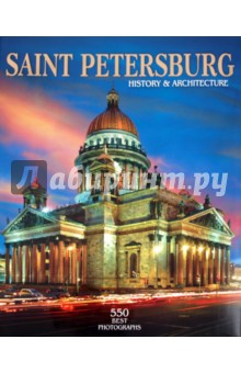 Saint Petersburg st petersburg in pocket на английском языке