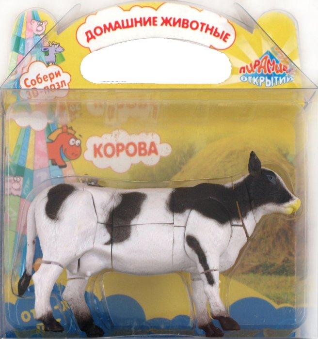 """Иллюстрация 1 из 6 для """"Домашние животные"""" 3D пазл """"Корова"""" (3952)   Лабиринт - игрушки. Источник: Лабиринт"""