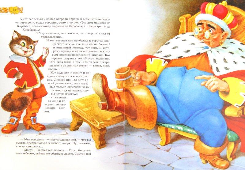 Иллюстрация 1 из 3 для Кот в сапогах - Шарль Перро | Лабиринт - книги. Источник: Лабиринт