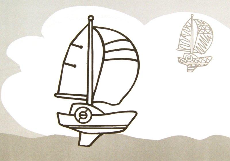 Иллюстрация 1 из 4 для Кораблики. Для детей от 3-х лет | Лабиринт - книги. Источник: Лабиринт
