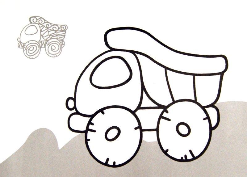 Иллюстрация 1 из 14 для Стройка | Лабиринт - книги. Источник: Лабиринт