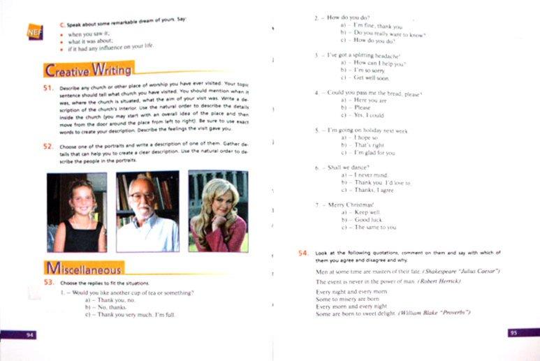 Иллюстрация 1 из 24 для Английский язык. 10 класс. Учебник. Углубленное изучение (+CD). ФГОС - Афанасьева, Михеева | Лабиринт - книги. Источник: Лабиринт