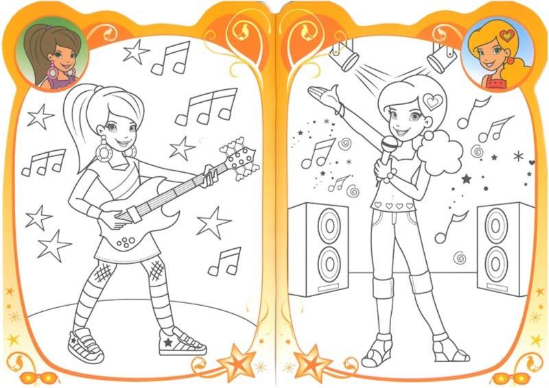 Иллюстрация 1 из 17 для Раскрась нас! Звездные девчонки   Лабиринт - книги. Источник: Лабиринт