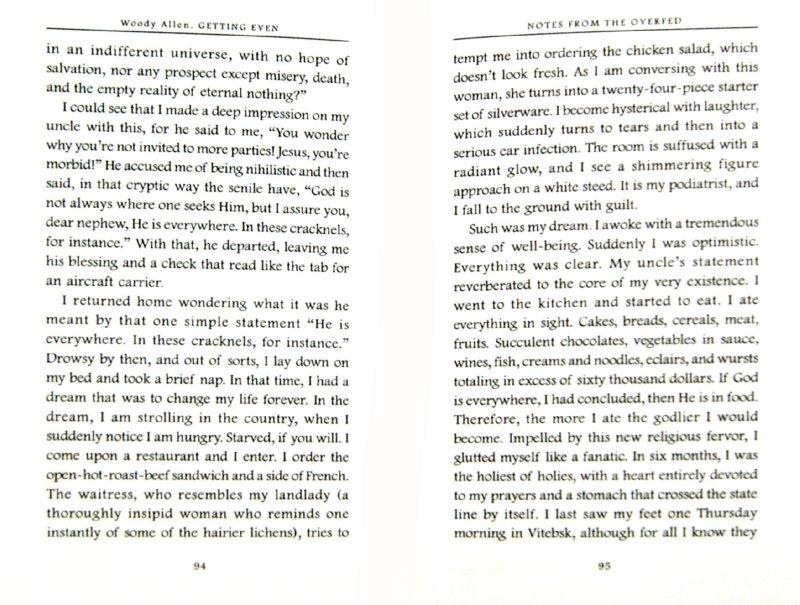 Иллюстрация 1 из 7 для Getting Even - Woody Allen | Лабиринт - книги. Источник: Лабиринт