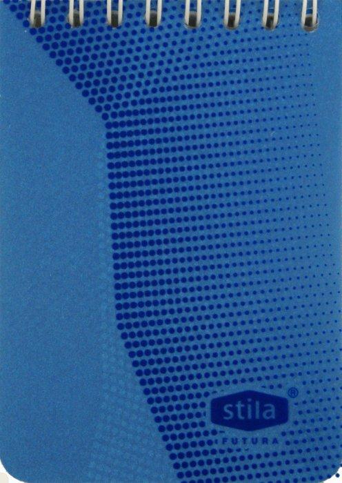Иллюстрация 1 из 9 для Блокнот Stila Futura А7, 50 листов, клетка, голубой (198877) | Лабиринт - канцтовы. Источник: Лабиринт