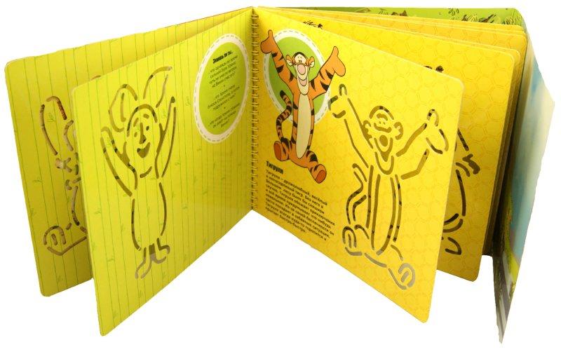 Иллюстрация 1 из 5 для Винни и его друзья. Книжка с набором трафаретов | Лабиринт - книги. Источник: Лабиринт