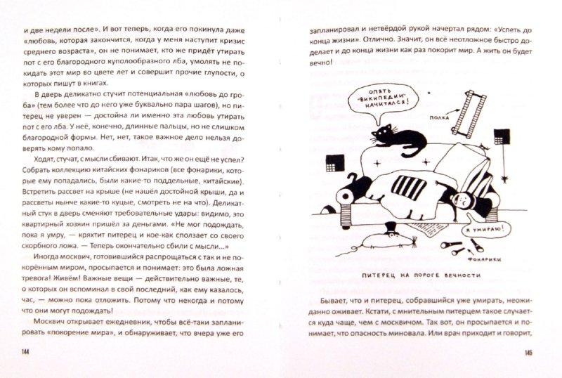 Иллюстрация 1 из 6 для Новый поребрик из бордюрного камня - Ольга Лукас | Лабиринт - книги. Источник: Лабиринт
