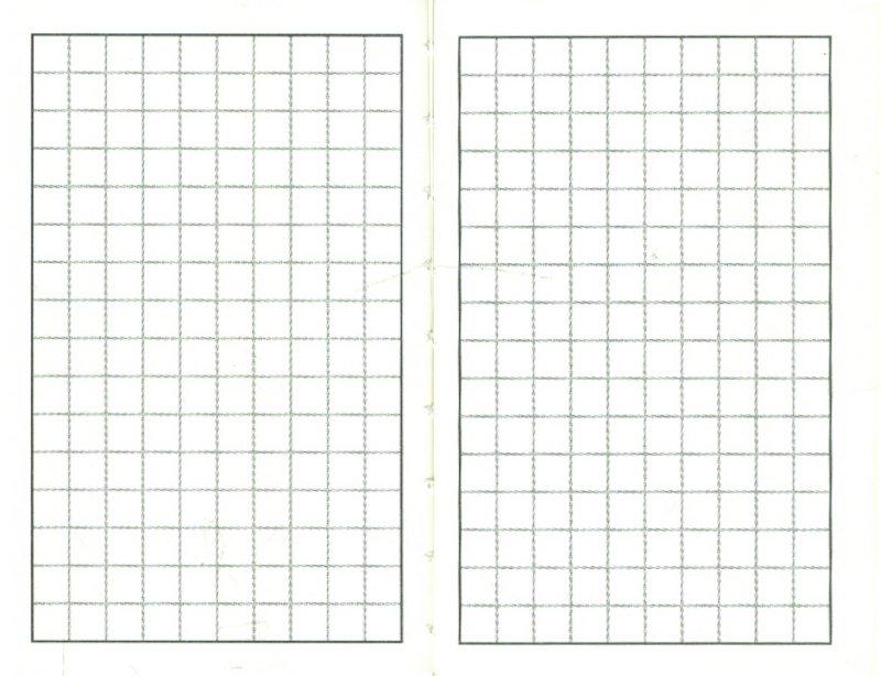 Иллюстрация 1 из 3 для Записная книжка. 80 листов (17614) | Лабиринт - канцтовы. Источник: Лабиринт