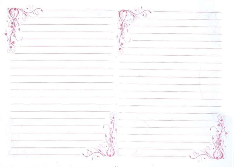 Иллюстрация 1 из 10 для Записная книжка женщины (22022) | Лабиринт - канцтовы. Источник: Лабиринт