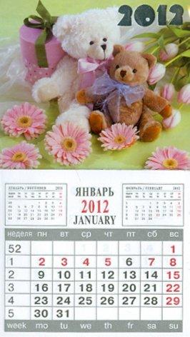 """Иллюстрация 1 из 5 для Календарь на магните """"Медведи"""" (22322)   Лабиринт - сувениры. Источник: Лабиринт"""