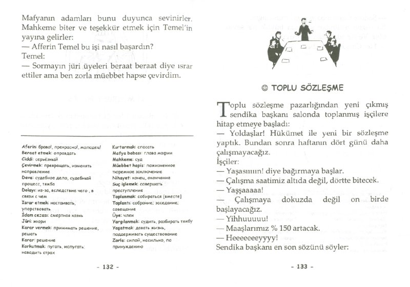 Иллюстрация 1 из 4 для Веселые истории. Анекдоты на турецком | Лабиринт - книги. Источник: Лабиринт